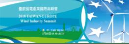 Taiwan Europe Wind Industry
